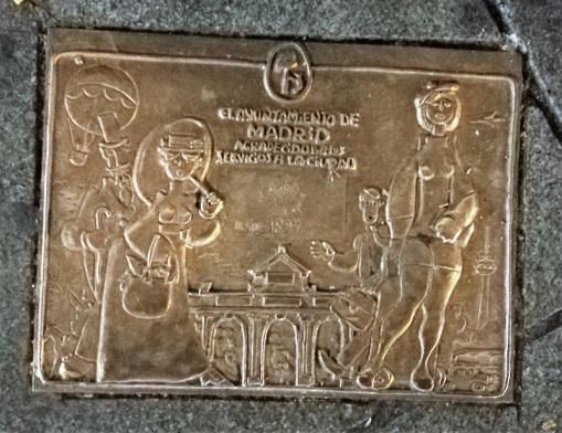 Plazas de reconocimiento en Madrid